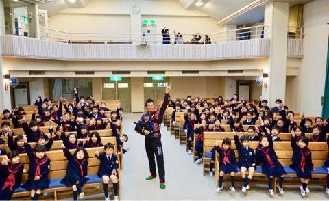 広島三育学院竹屋小学校の記事より