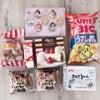 コストコ購入品☆念願のアレ、食べてみた♡の画像