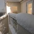 4年ぶりの大雪とLu…