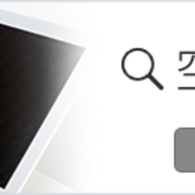 ソフトはバージョンアップをの記事に添付されている画像