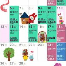 ◆2月スケジュール◆…