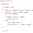 プログラミング 51