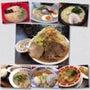 麺タイム【その2】