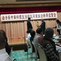 1月22日新年交賀会
