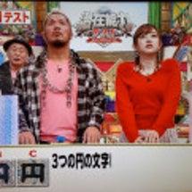 『東京ドーム大会ッ‼…