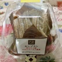 新発売・ローソン モ…