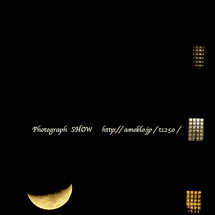 「Moon and …