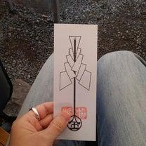 縁切り神社~願いの力@安井金比羅宮の記事に添付されている画像