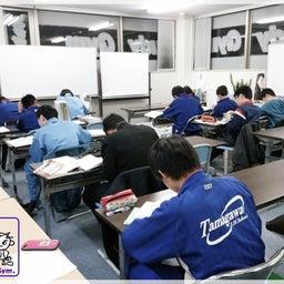画像 中学コース(中1~中2):多賀城高・宮城野高進学コース の記事より 7つ目