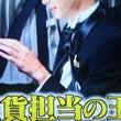 10万円★雑貨福袋は…