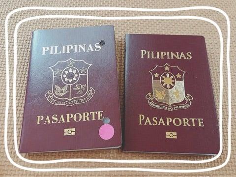 更新 フィリピン パスポート