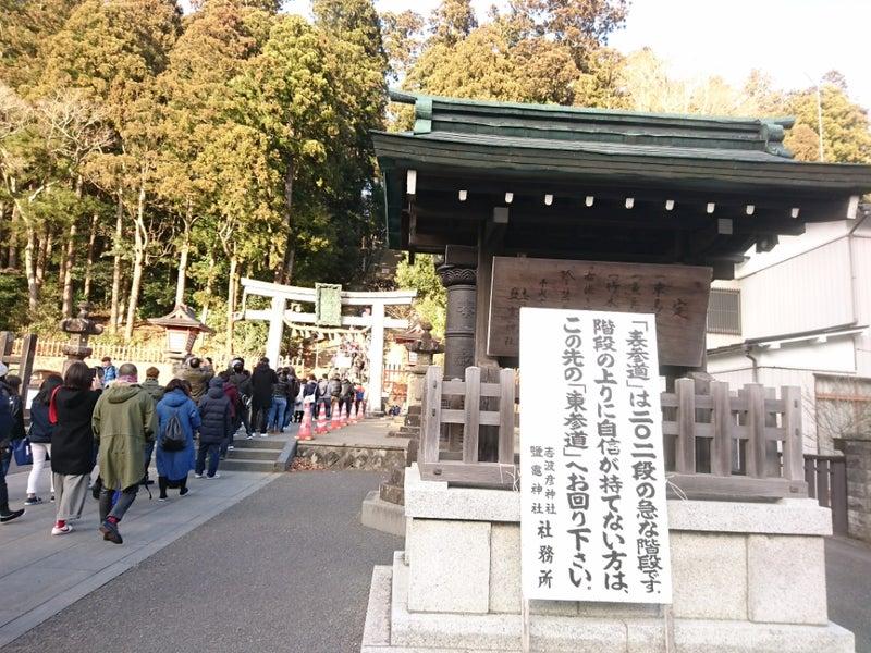 塩釜 神社 初詣