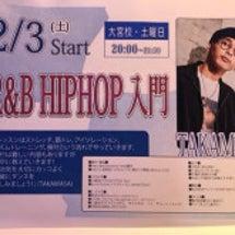 2月3日(土)R&B…