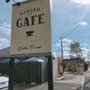 名物のエビフライ「ガーデンカフェ」和歌山市 弘西の画像