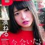 【BOOK】B.L.…