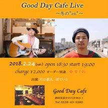 『Good Day …