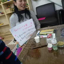 【募集】2/5(月)…