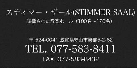 {F7D7C932-BE73-4905-AF5C-D185046E1305}