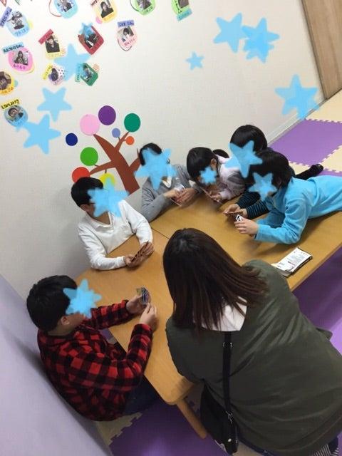 o0480064014118241436 - 1月24日(水) ♪toiro 戸塚♪