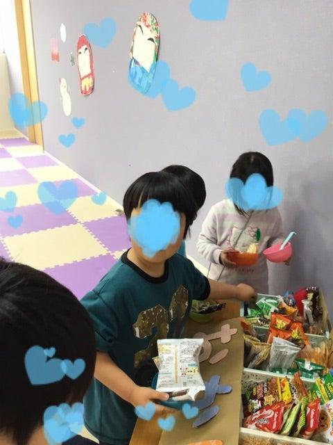 o0480064014118241391 - 1月24日(水) ♪toiro 戸塚♪