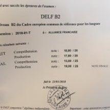 フランス語試験・DE…