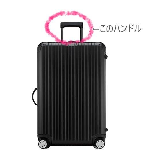 c2649e5ad6 RIMOWAスーツケースを修理に出してみてびっくりしたこと | おしゃれ ...