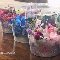 rubyberryさんと愛を伝える癒しのキャンドル作り〜⭐️の記事に添付されている画像
