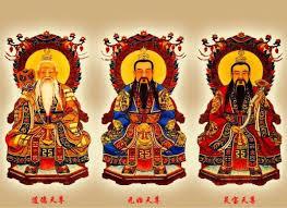 歴史古代豆知識』89・道教(どうきょう)中国三大宗教 (儒教,仏教 ...