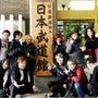 日本武道館『超英雄祭…