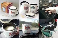 車用直流炊飯器 タケルくん 調理例