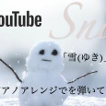 【YouTube動画…