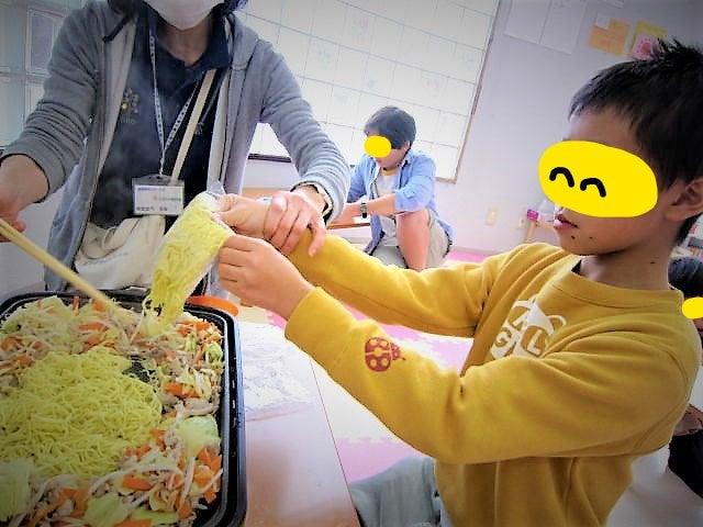o0640048014118661968 - ★1月8日(月)★toiro東戸塚