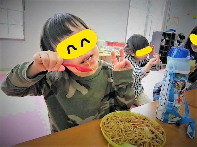o0640048014118662041 - ★1月8日(月)★toiro東戸塚