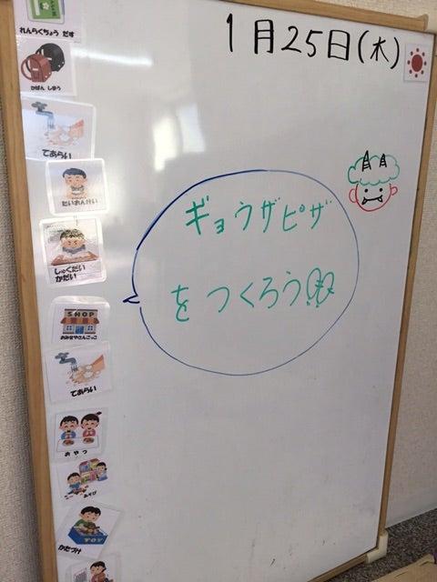 o0480064014118791389 - ♪1月25日(木)♪toiro 戸塚