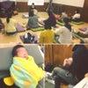 はじめての親子レッスン♪生後1ヶ月から参加できます(*^^*)の画像