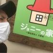 姫路の就労支援事業所…