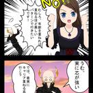 石田ゆり子~「算命学の神様が語る」シリーズ第二弾@奇跡のアラフィフにはこんな理由があった!の記事より