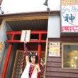 【ビール190円!!…