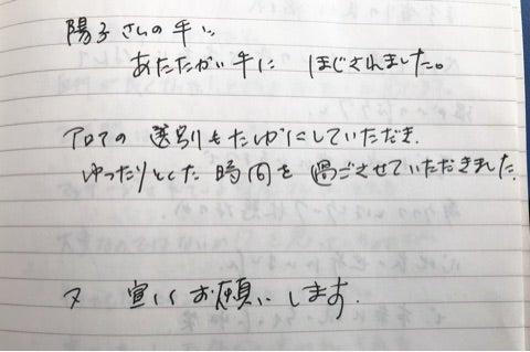 {2C829F46-FBEA-4FE4-94D1-F5295761FBE7}