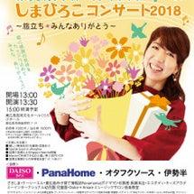 【出店者様のご紹介4…