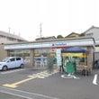 ★奈良大学入試 下宿…
