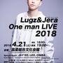 4/21(土)『Lu…