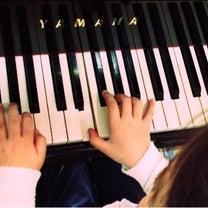 こんな曲が弾けるようになるなんて(涙) ~呉市(広)廿日市市(桜尾)ピアノ教室~の記事に添付されている画像
