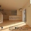 【OPEN HOUS…