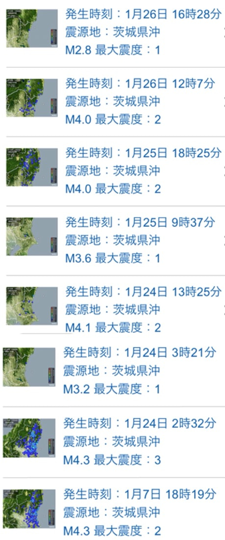 茨城県沖地震 3日間で7回目の有...