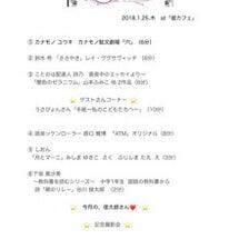 紫朗読会〜朗読らぼ〜…
