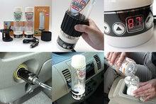 車用直流直流電気ポット ワクヨさん 使用例