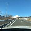 富士の画像