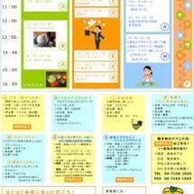 2/3 はぐはぐ☆子…