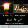 Never for …